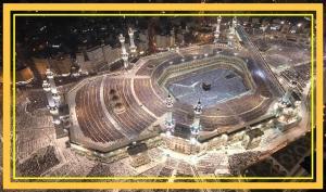 Adab bertamu dalam agama islam